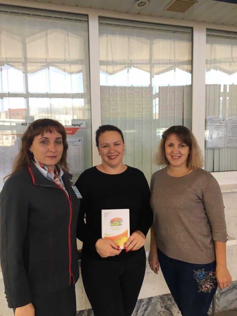 Сертификат на экскурсию по Астрахани вручили пассажиру пригородного поезда