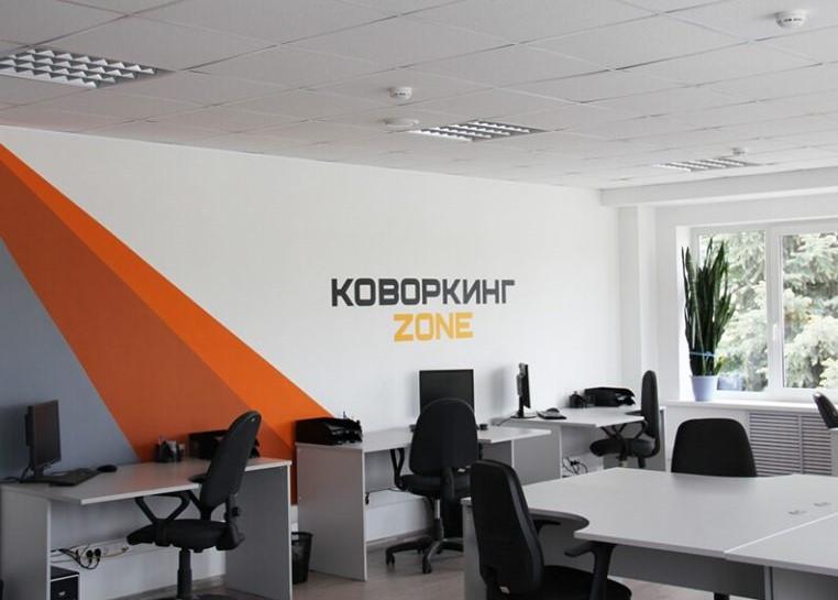 В Астрахани откроется коворкинг