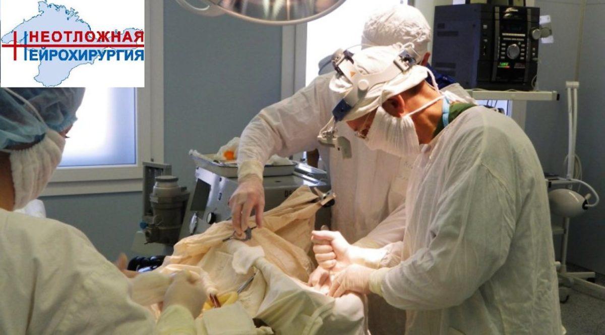 В Астрахань приедут ведущие нейрохирурги России