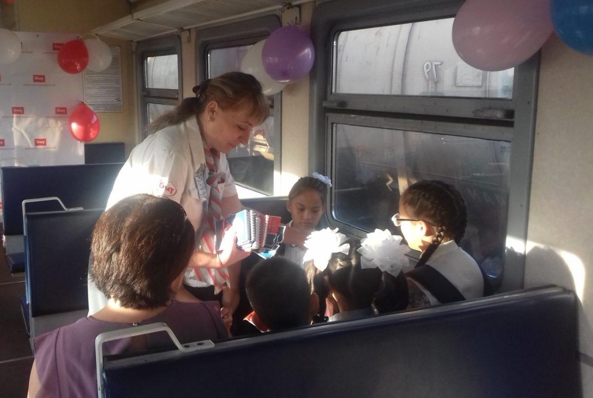 Железнодорожники поздравили юных пассажиров с Днем знаний