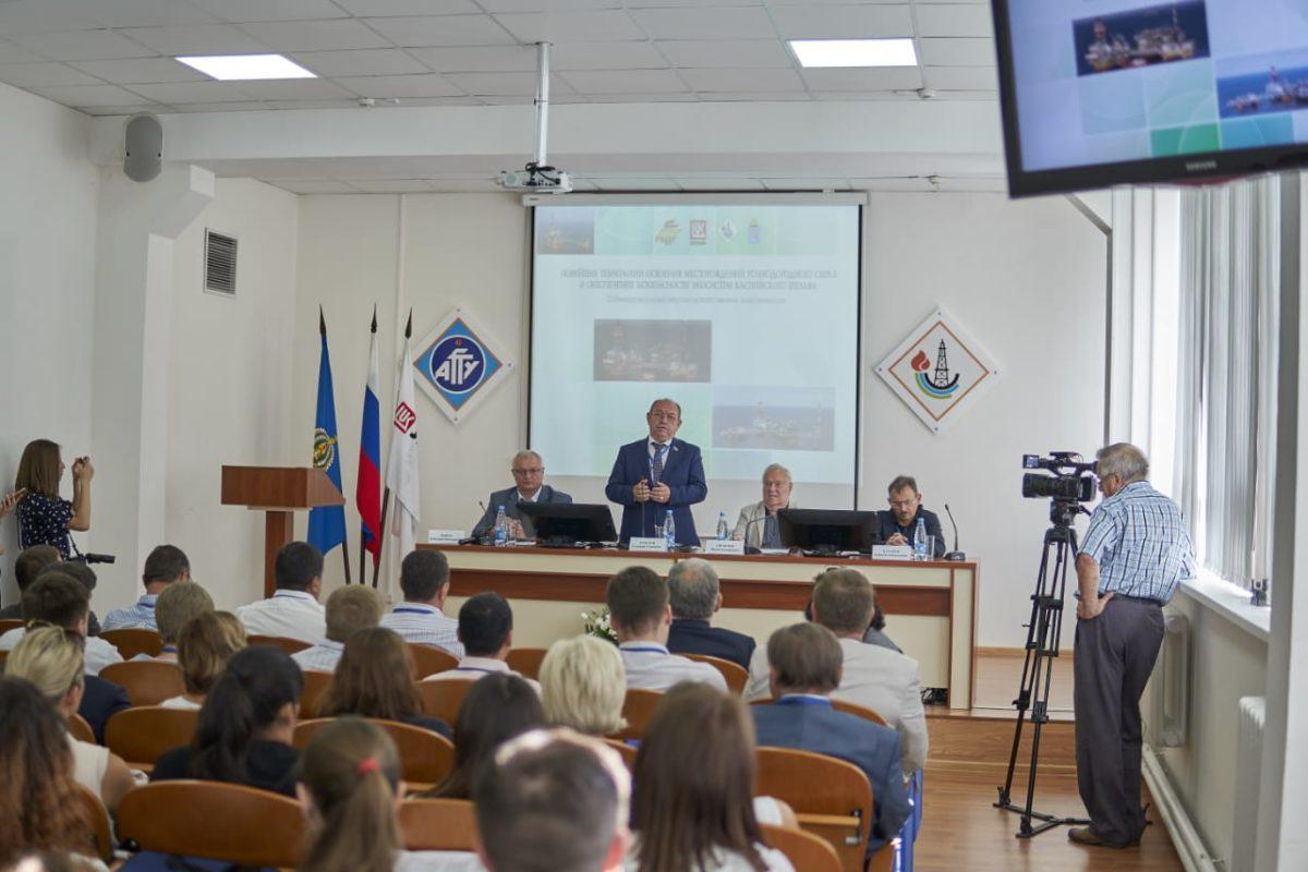 ЛУКОЙЛ и АГТУ провели юбилейную научную конференцию