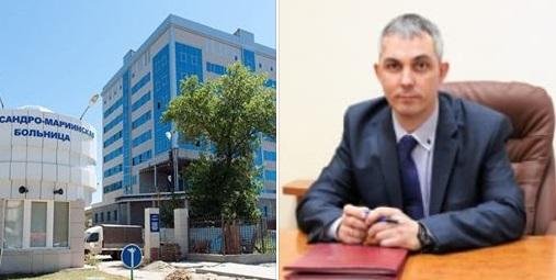 Главврач врач Александро-Мариинской больницы сложил свои полномочия