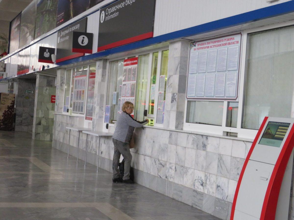 Билетные кассы и справочные астраханского вокзала адаптировали для маломобильных граждан