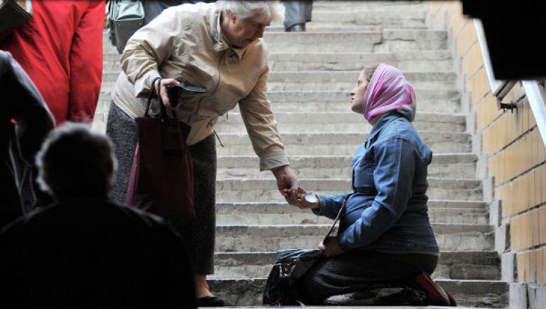Россияне все реже подают милостыню на улице