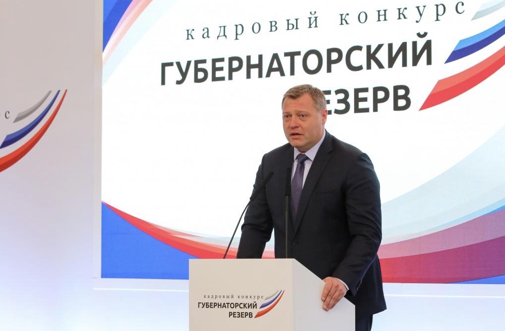 В Астрахани ищут честных будущих чиновников