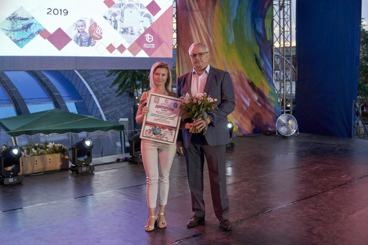 Молодежи рассказали о возможностях конкурса соцпроектов ЛУКОЙЛА