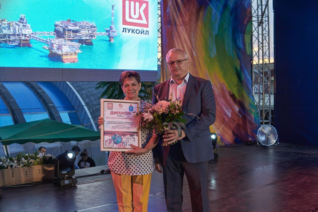 Очередной конкурс соцпроектов «ЛУКОЙЛа» завершился торжественным награждением