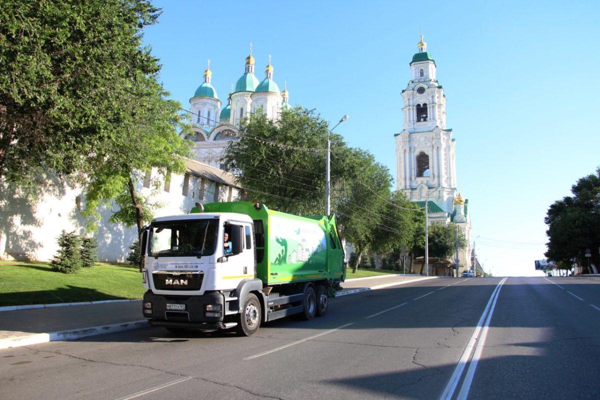 ООО «ЭкоЦентр» заключил договор с «Р.О.С. Долг» для взыскания задолженности
