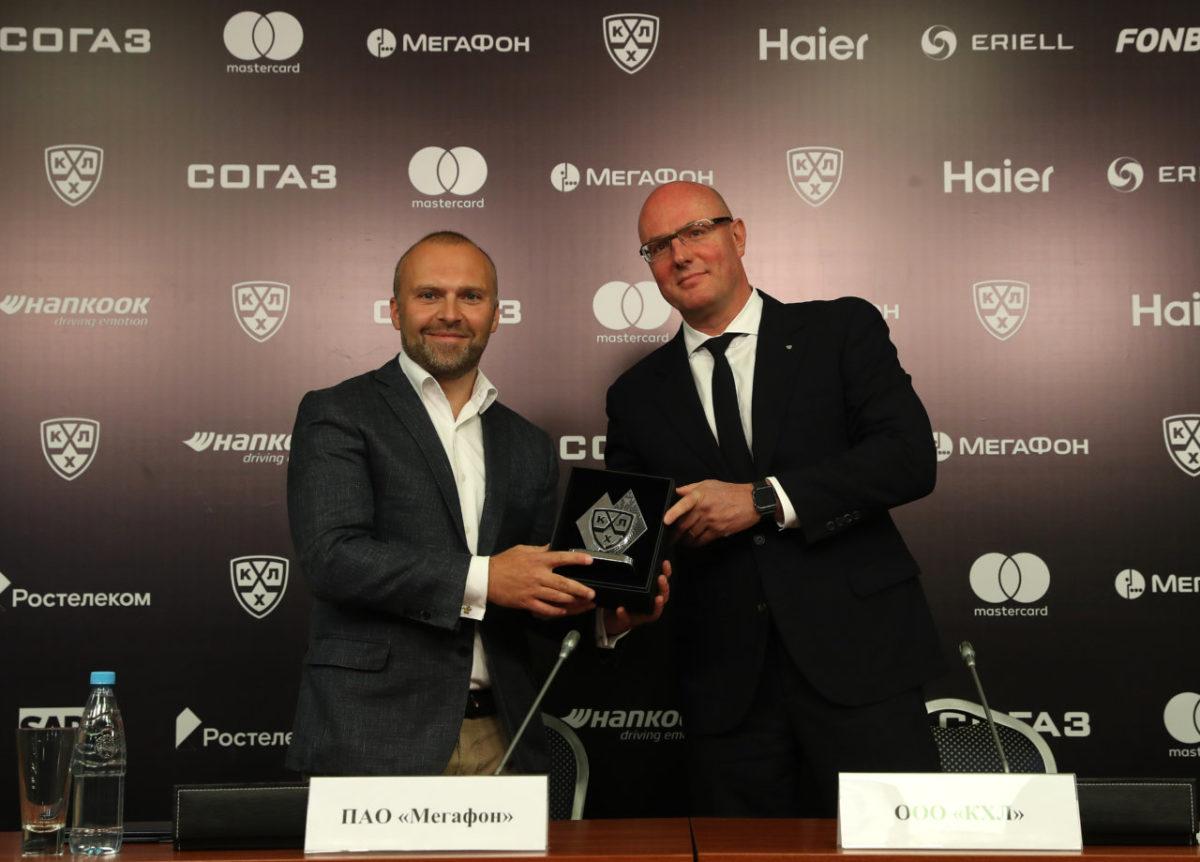 МегаФон и КХЛ отмечают 12-летие совместного развития российского хоккея