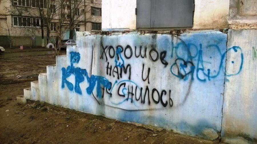 Жители Астрахани по-прежнему считают свой город опасным для жизни