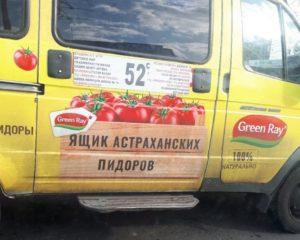 В Астрахани заметили провокационную рекламу помидоров
