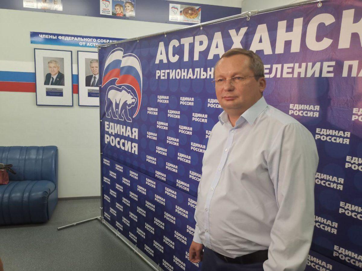 Игорь Мартынов подвел итоги прошедших выборов в Астраханской области