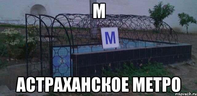 Ликование: заработал легендарный туалет около кремля