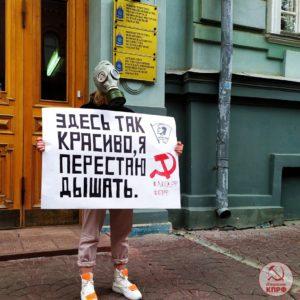 Астраханские коммунисты: «Хватит травить Астрахань!»