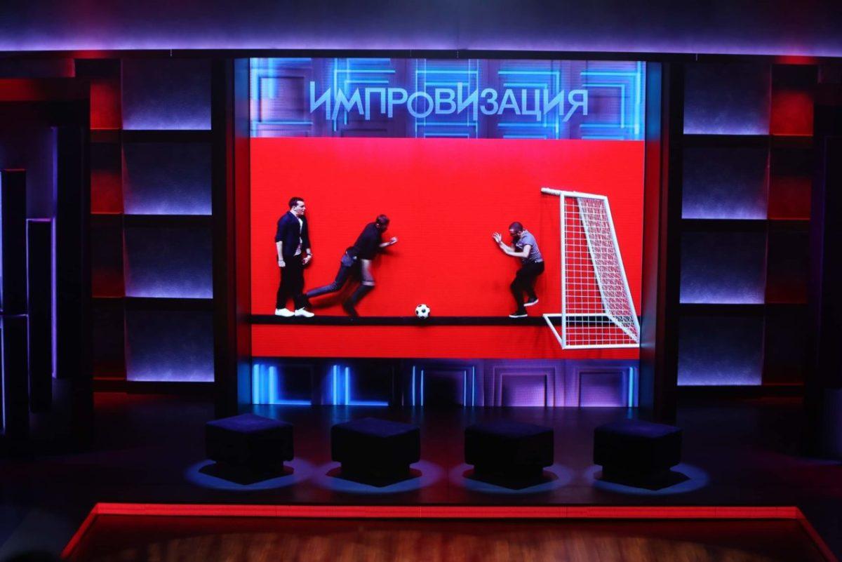 Фотозона ТНТ «Импровизация» на Дне города в Астрахани
