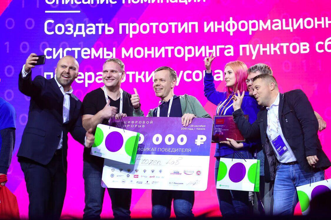Цифровые таланты из Сибири получили 500 тыс. рублей на развитие «умного ЖКХ»