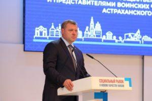 Игорь Бабушкин прокомментировал затягивание с формированием правительства региона
