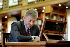 Песков назвал «очень неприятной» демографическую ситуацию в России