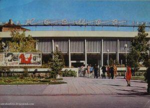 Архивное видео: открытие кинотеатра «Космос» в центре Астрахани