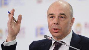 Силуанов объяснил, почему доходы россиян растут