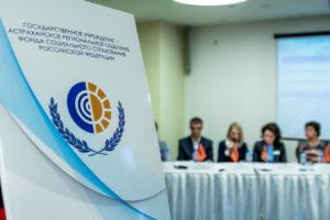 Астраханское региональное отделение ФСС совместно с ИД «Комсомольская правда» провели круглый стол по вопросам предупреждения производственного травматизма