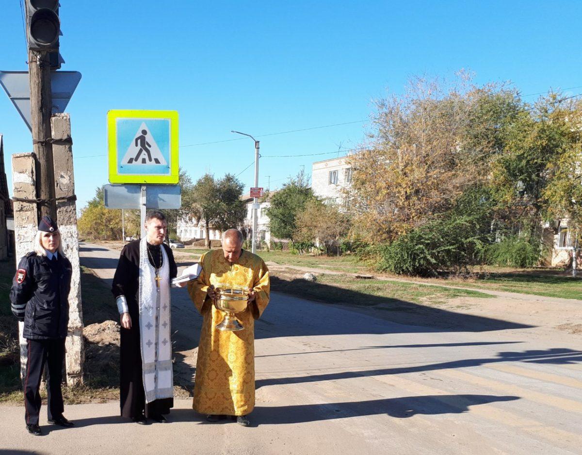 ГИБДД привлекло священника для борьбы с аварийностью на дорогах Ахтубинска