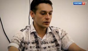 Обнародованы данные об имуществе врача-психиатра Шишлова