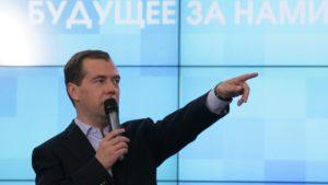 Медведев об экономике: «У нас все в порядке»