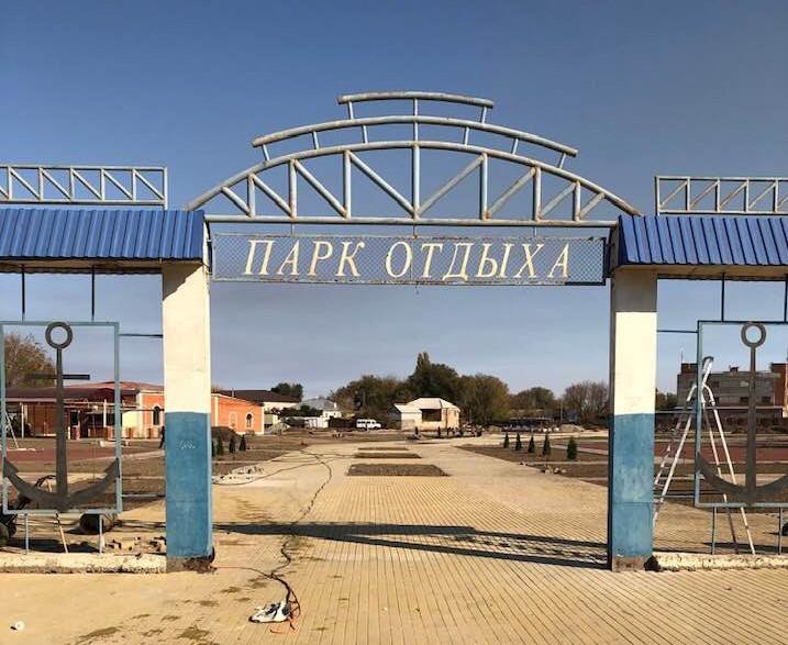 Обновленный парк отдыха в Трусовском районе готовится к открытию
