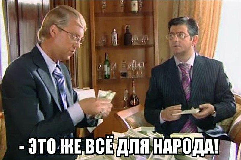 На популяризацию предпринимательства среди астраханцев потратят миллионы рублей