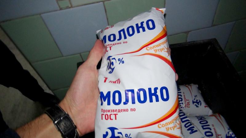 Суд в Астрахани вынес приговор двум руководителям молочных фирм