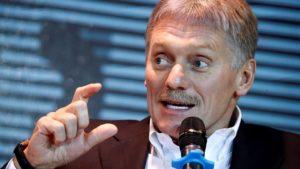 Дмитрий Песков назвал Россию островком стабильности