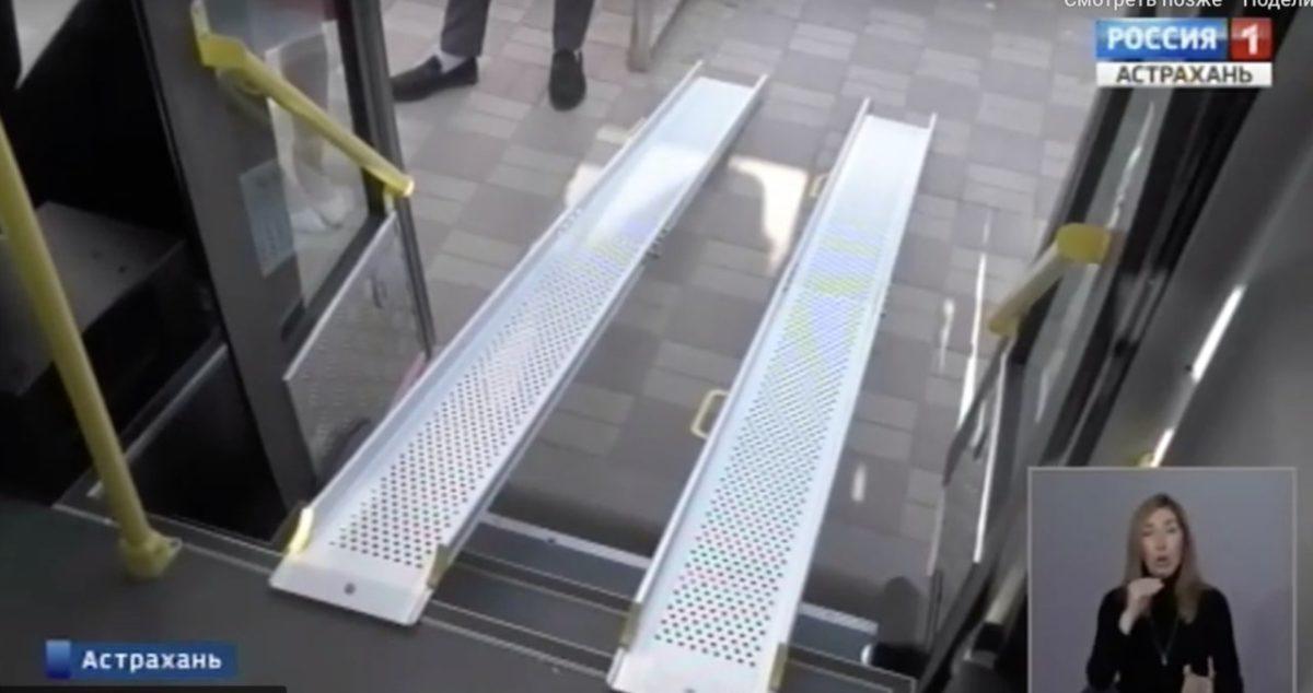 Астраханские маршрутки станут доступнее для инвалидов