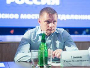 Главой администрации Камызякского района стал Роман Попов