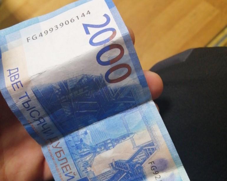 В Астрахани за шаурму расплачиваются фальшивками