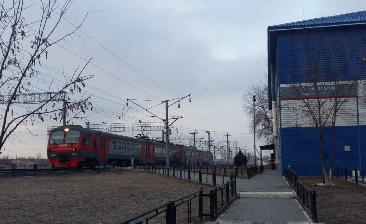 В Астрахани меняется расписание электричек