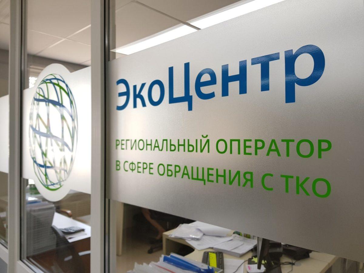 Региональный оператор: «Попытки утилизировать автошины вместе с ТКО являются нарушением санитарно-экологического законодательства»