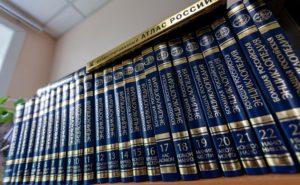 На создание российского аналога Википедии потратят 2 млрд рублей