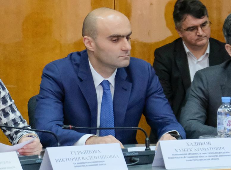 Министром экономического развития Астраханской области стал Казбек Хадиков