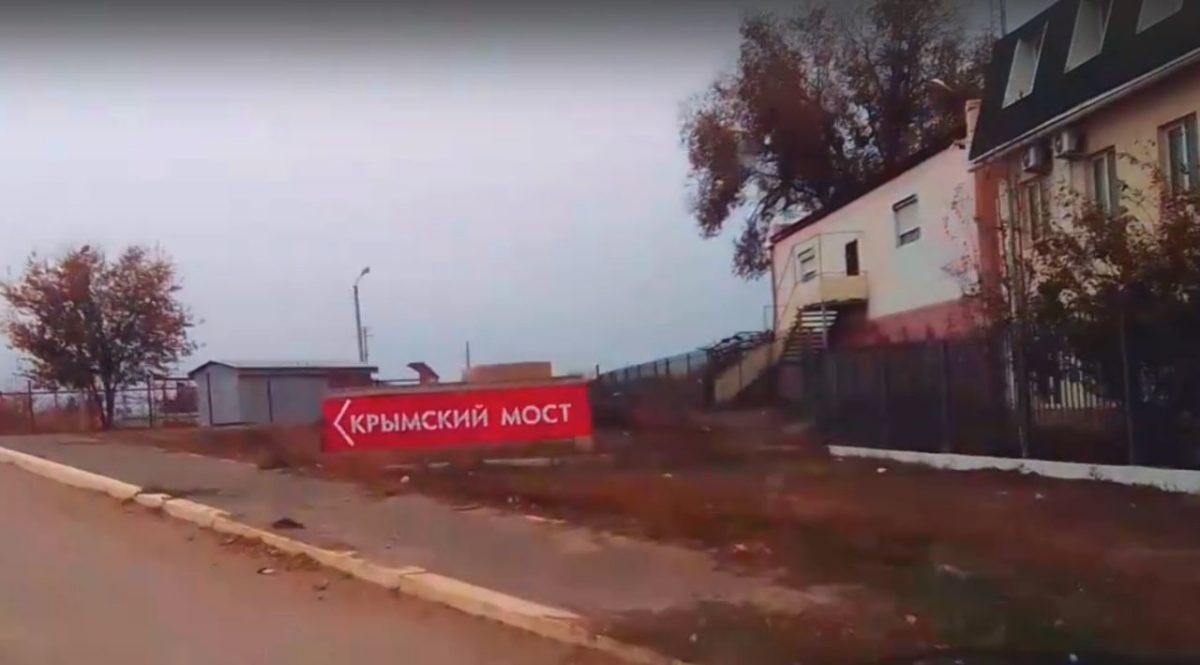 В Астрахани обнаружили свой Крымский мост