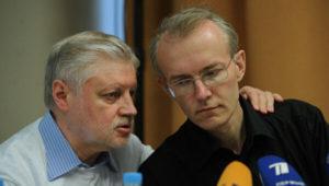 В Астрахань приедет Сергей Миронов