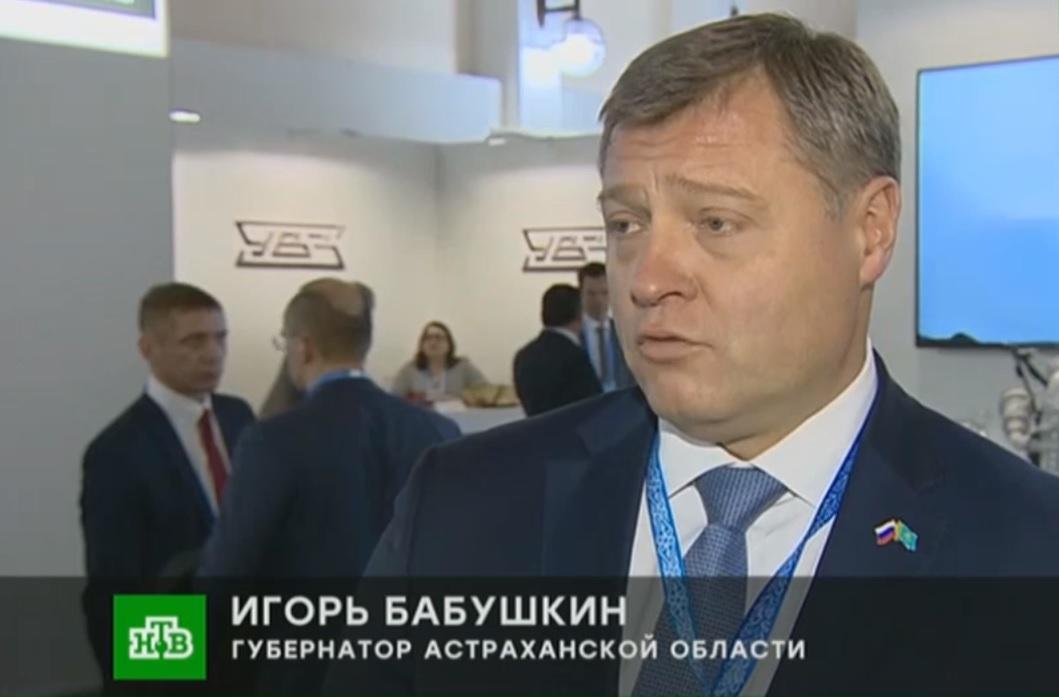 Игорь Бабушкин предложил Казахстану расширить экономическое сотрудничество