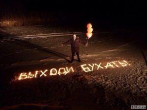 Астраханец предлагает в «Авито» услуги друга на час