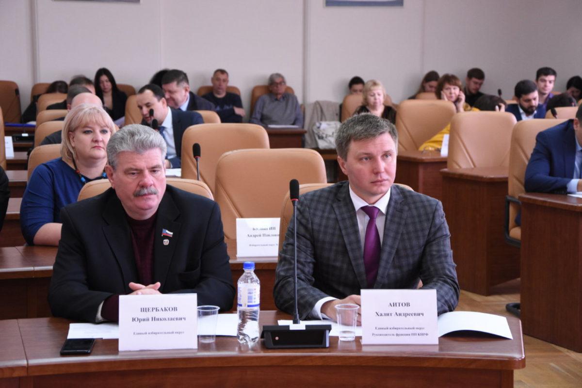 В Городской Думе обсудили проблемы с отоплением, вывозом веток и спортом