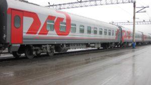 Из Астрахани теперь можно отправить посылку поездом