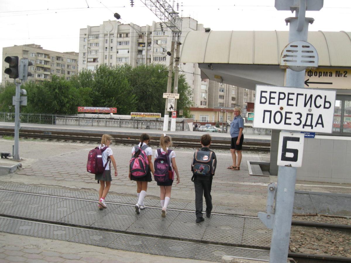 Уровень травматизма в Астраханском регионе ПривЖД снижен в два раза за 10 месяцев