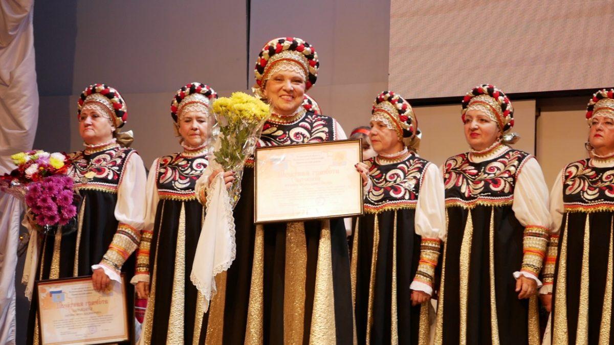 Народный хор «С песней по жизни» отметил свой юбилей