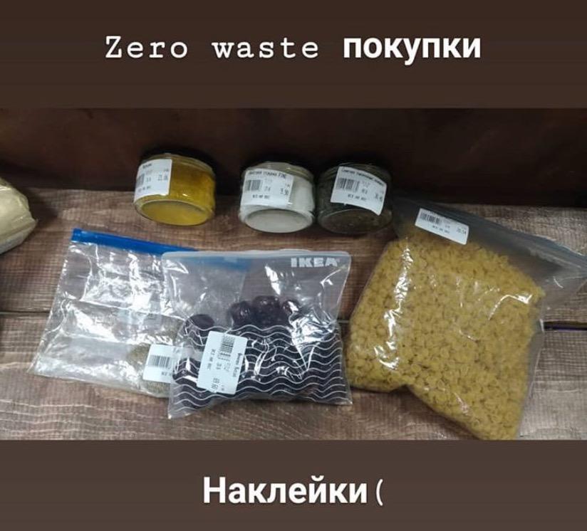 В Астрахани появился магазин продуктов «без упаковок»