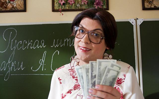 Росстат: средняя зарплата российского учителя — 40,4 тысячи рублей