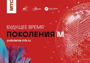 Астраханские школьники приглашаются к созданию энциклопедии будущего